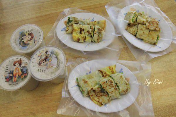 員林美食|黃記古早味蛋餅、黑豆漿 蛋餅 口感竟然像港式腸粉?!隱藏版美食元氣早餐.現點現做超美味