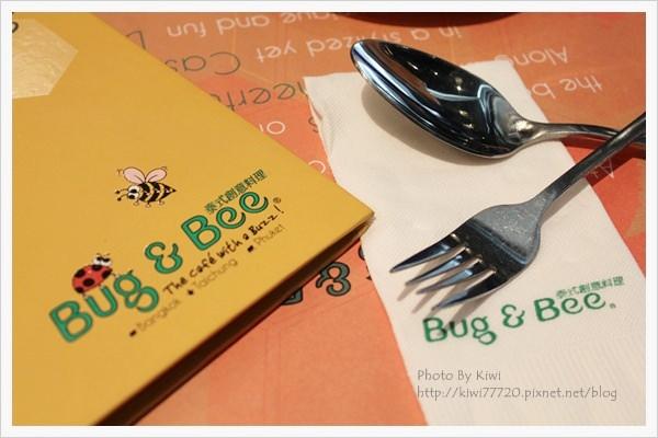 【台中】Bug&Bee泰式創意料理:我吃到創意的精隨摟!!