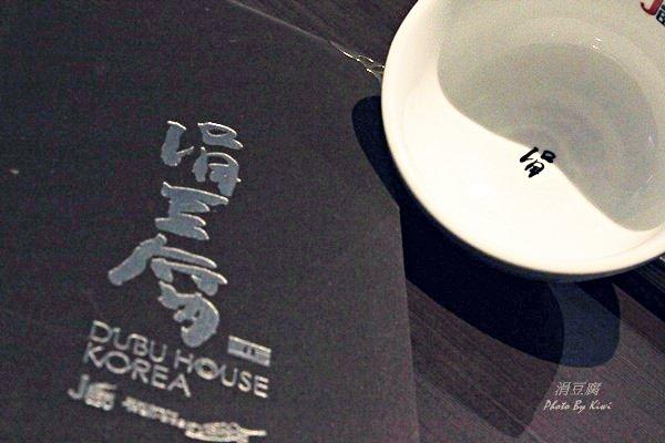 【台中】韓國第一大連鎖嫩豆腐煲專門店:JBSD涓豆腐(嫩豆腐煲)