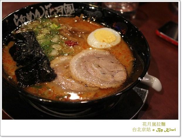 【台北市區】史上日本最強的拉麵之花月嵐拉麵(激推大蒜拳骨拉麵)