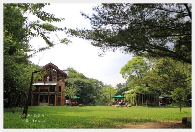 苗栗三義綠葉方舟景觀餐廳,親子適合來訪的小秘境,近勝興車站附近美食