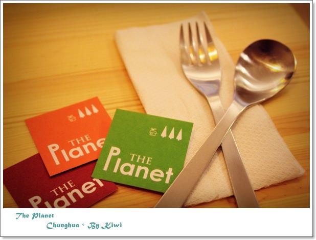 彰化美食|The Planet Coffee 星球咖啡 提供素食餐點/下午茶/咖啡