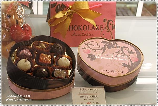 苗栗景點|巧克力雲莊 大湖採草莓後吃下午茶甜點巧克力