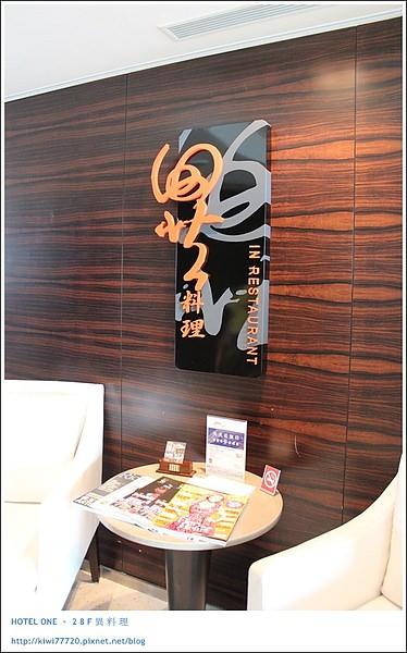 【台中】HOTEL ONE 亞緻大飯店:28F異料理BUFFET(環境篇)