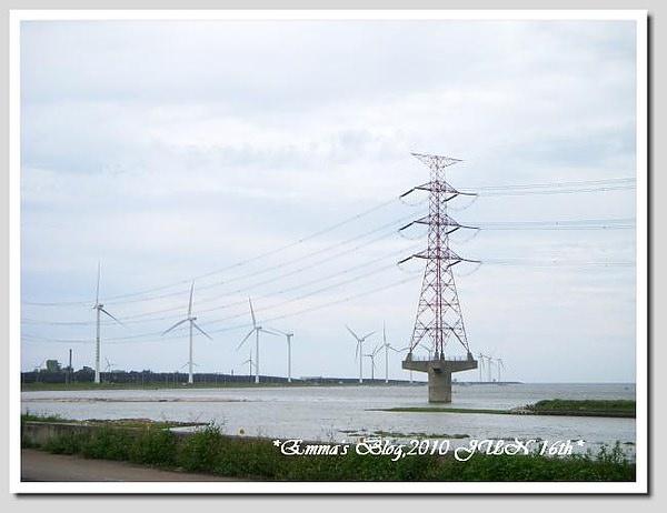 【彰化】風力發電的大風扇(彰濱工業區)