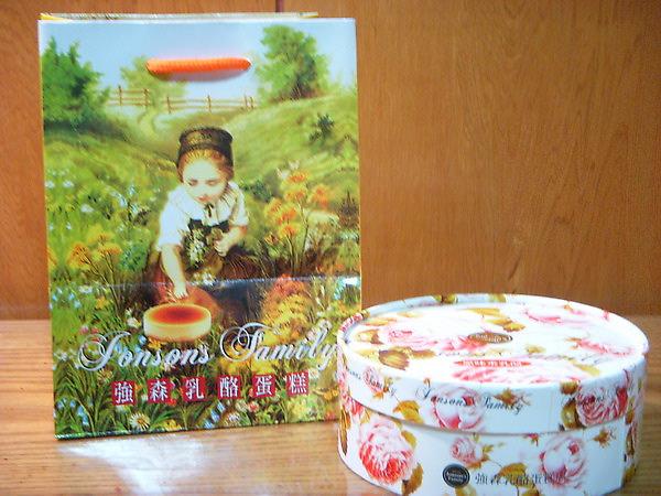 【台中南屯】濃郁縈繞的乳酪氣息之強森乳酪蛋糕